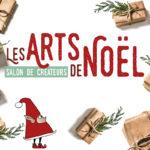 Les arts de Noël - salon de créateurs